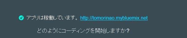 2015-11-27_173002.jpg