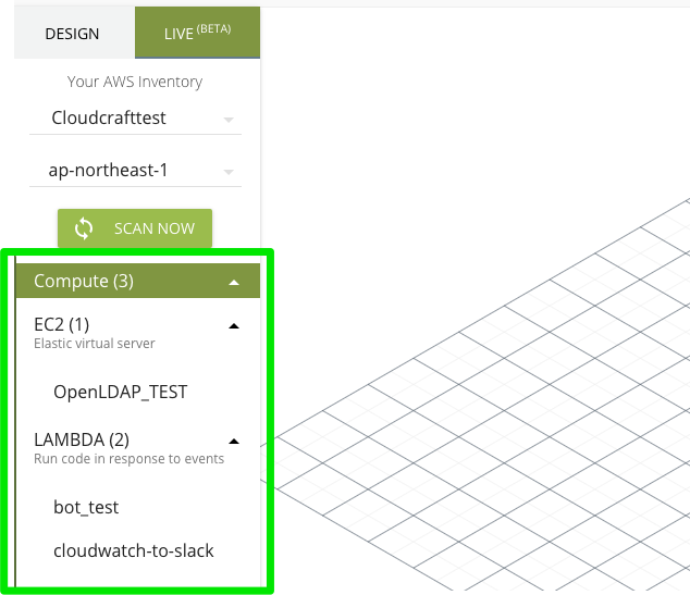 Cloudcraft_-_Tools_for_AWS_pros_と__Users_kohei_Desktop_作業.png
