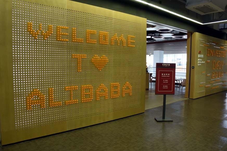 AlibabaHQ