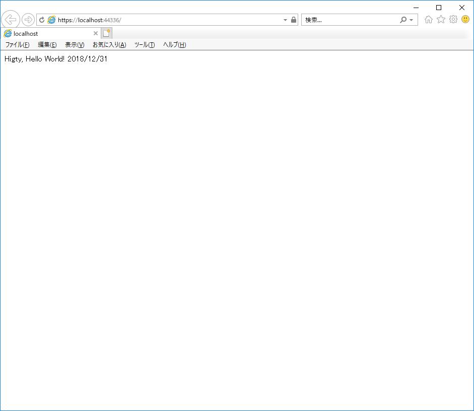 WebPage3.png