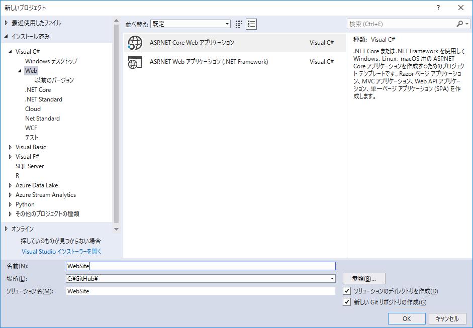 VS_Menu_File_New_Project_Window.png