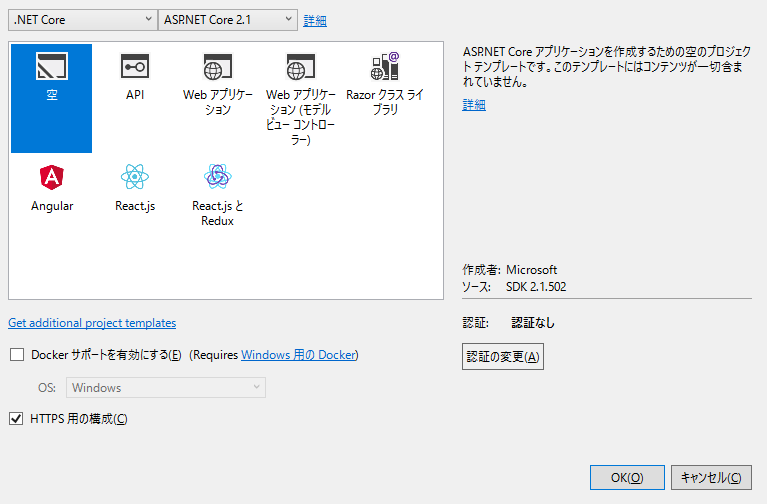 VS_Menu_File_New_Project_Window2.png
