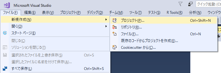 VS_Menu_File_New_Project.png