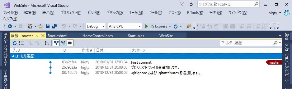 VS_Git_History.png