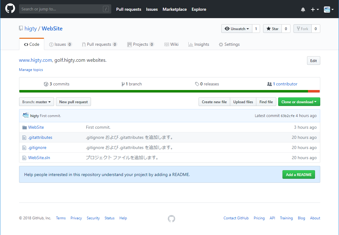 GitHub_Repository_WebSite.png