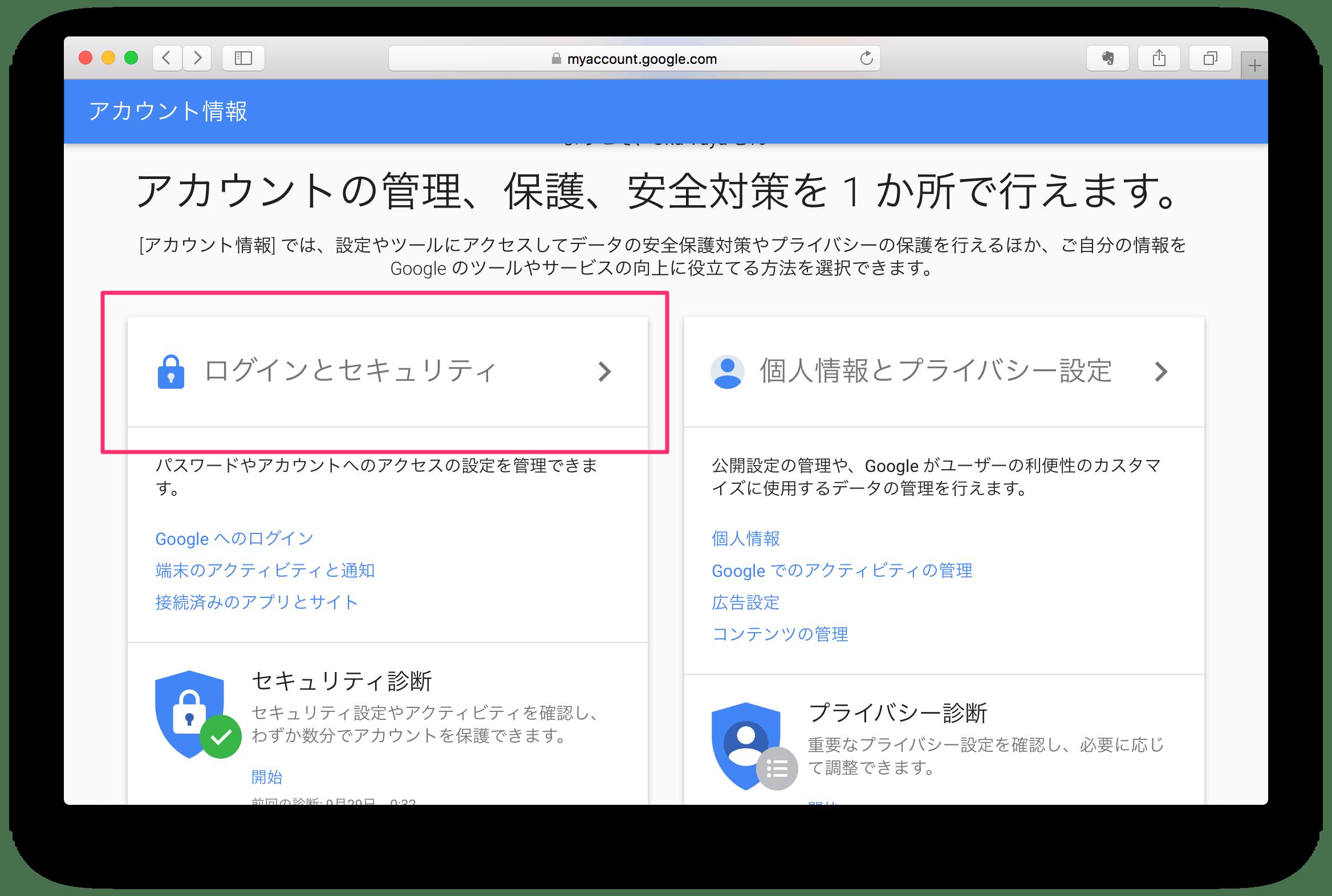 スクリーンショット_2016-10-01_午前2_53_06.png