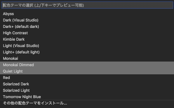 Unity(C#)のEditorとしてVSCodeを使う 〜IntelliJ, Rider風の設定を添え