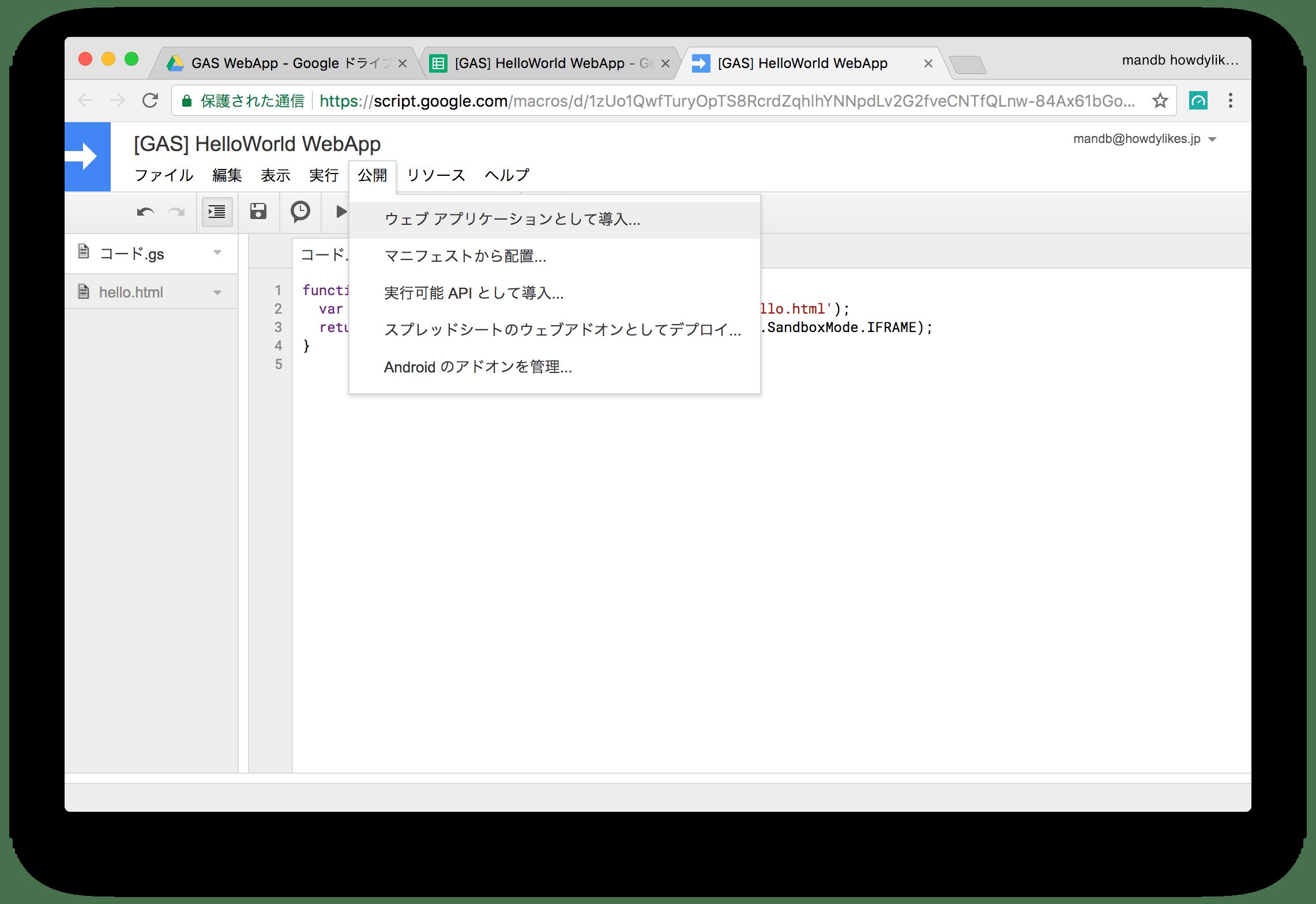 スクリーンショット 2017-12-18 2.47.04.png