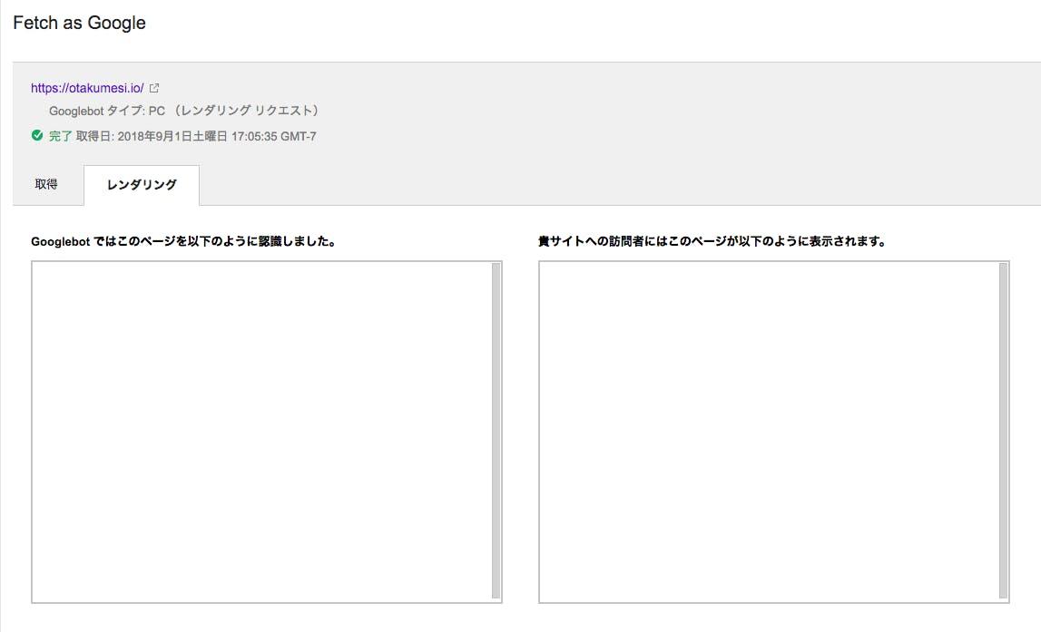 Screen Shot 2018-09-02 at 12.06.15.png