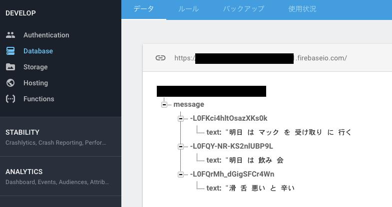 スクリーンショット 2017-12-14 0.13.04.png