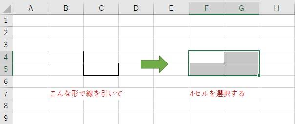 網掛けの線.png