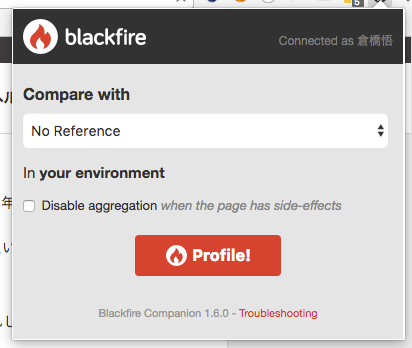 backfire-chrome-extension.png