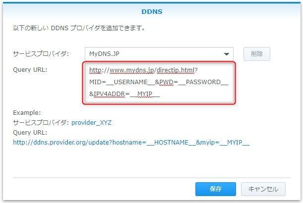 add_provider.jpg