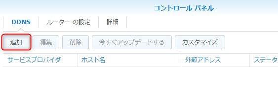 push_add.jpg