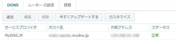 check_status.jpg