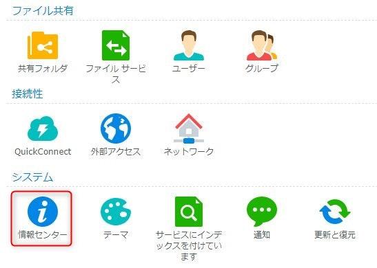 open_infocenter.jpg