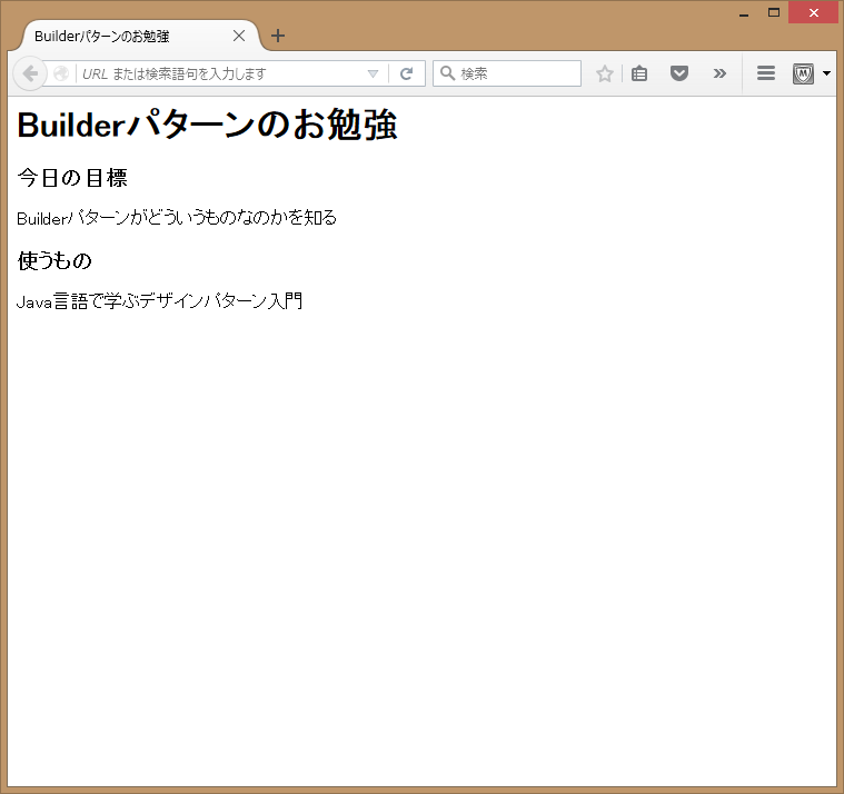 builderPattern2.png