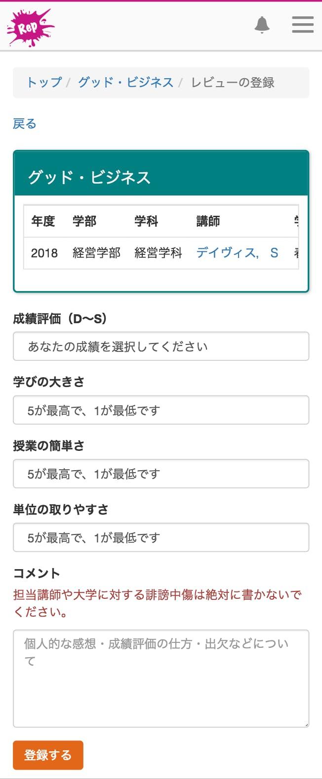 スクリーンショット 2018-08-01 1.04.00.png