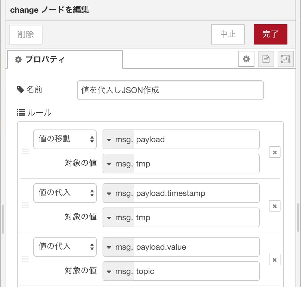 change3.png