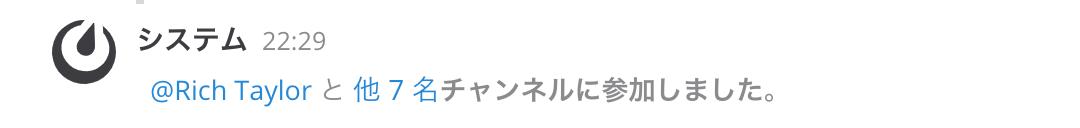 スクリーンショット 2018-10-27 15.51.32.png