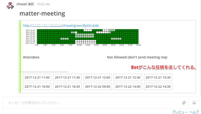 meeting2_0.png