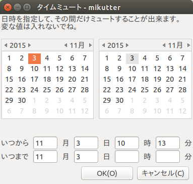 Screenshot from 2015-11-03 10:13:38.png