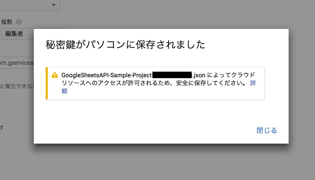 スクリーンショット 2018-05-06 12.51.33.png