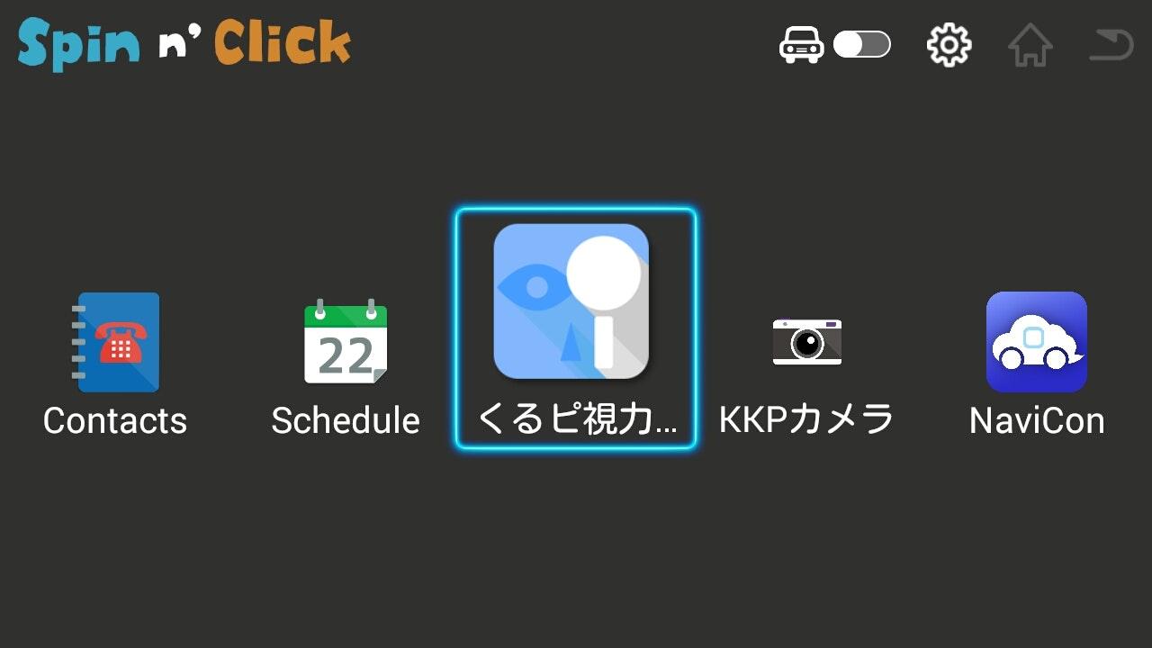 Screenshot_2016-02-02-17-08-14.jpeg