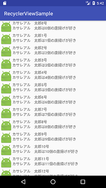 SmallScreenshot_1493098981.png