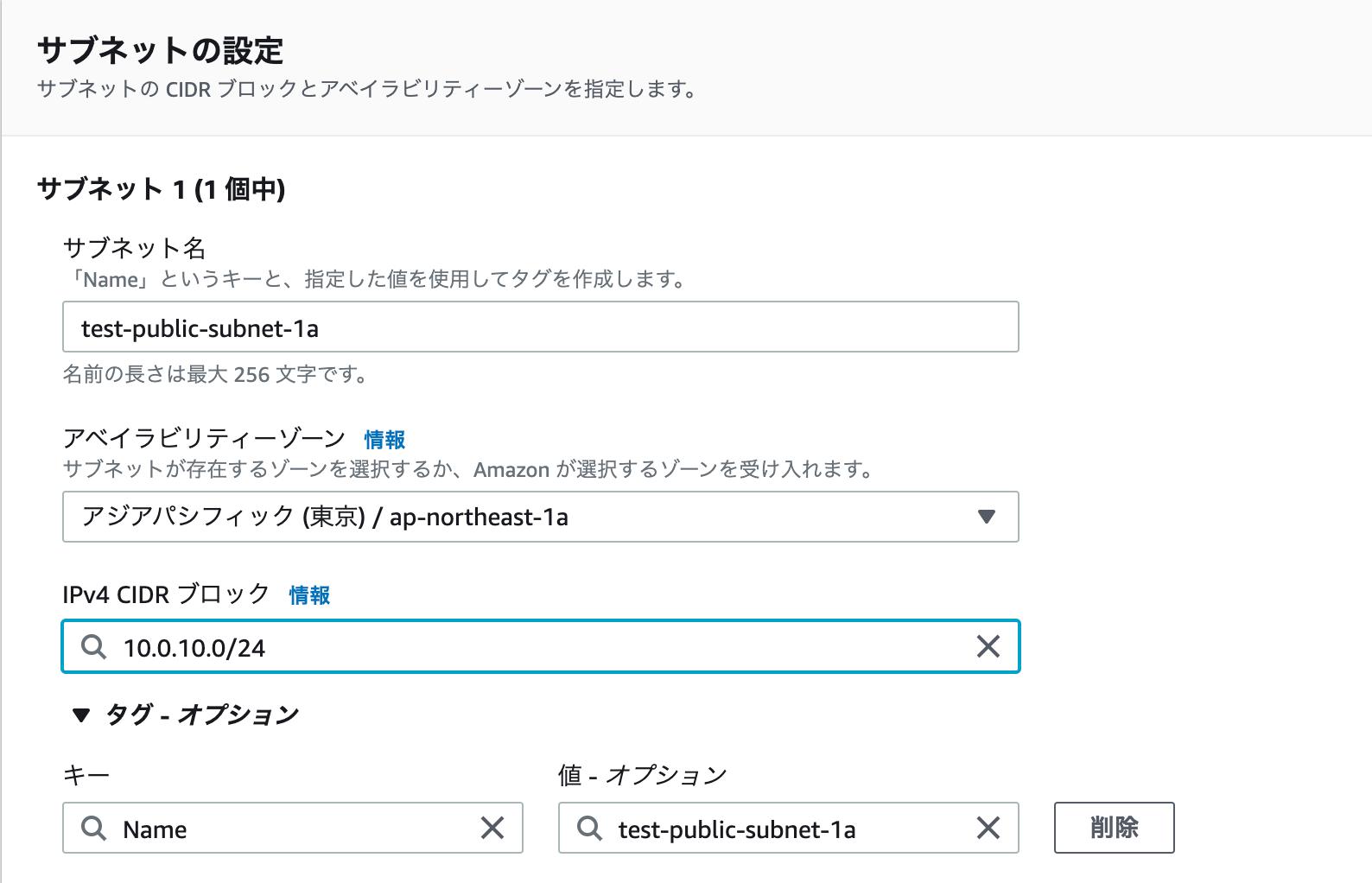 vpc_public_subnet.png