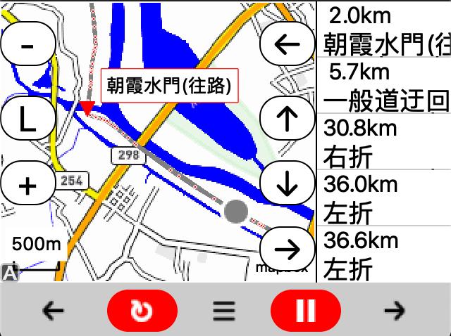 mapbox.png