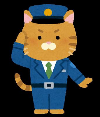 animal_chara_neko_police.png
