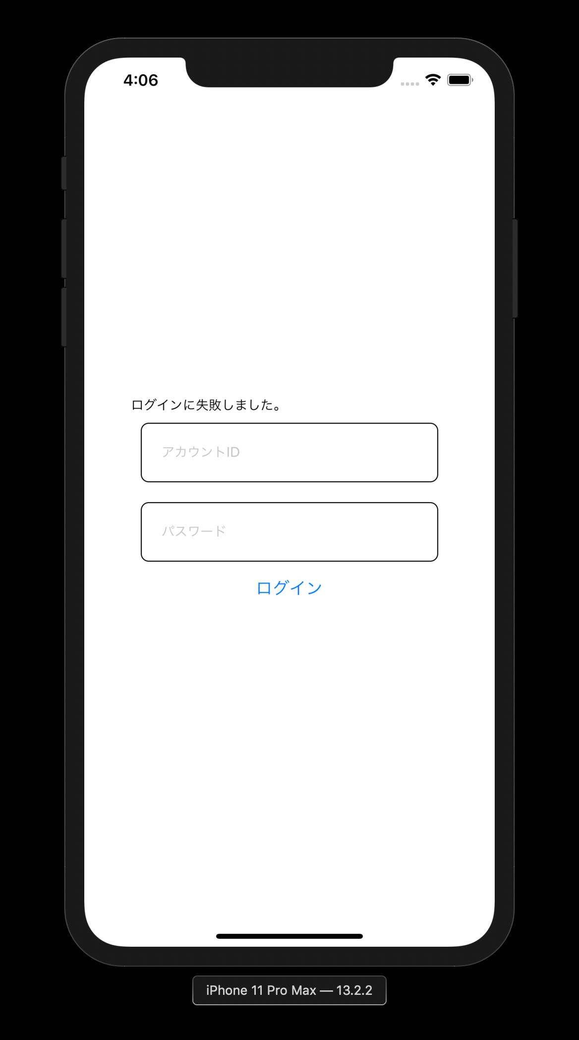 スクリーンショット 2019-12-08 16.06.41.png