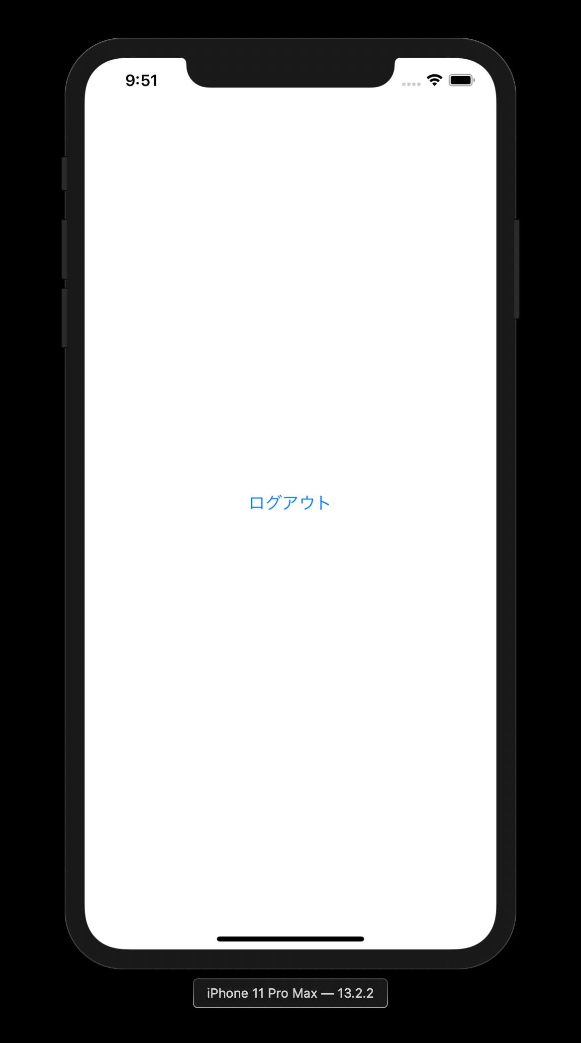 スクリーンショット 2019-12-08 9.51.53.png