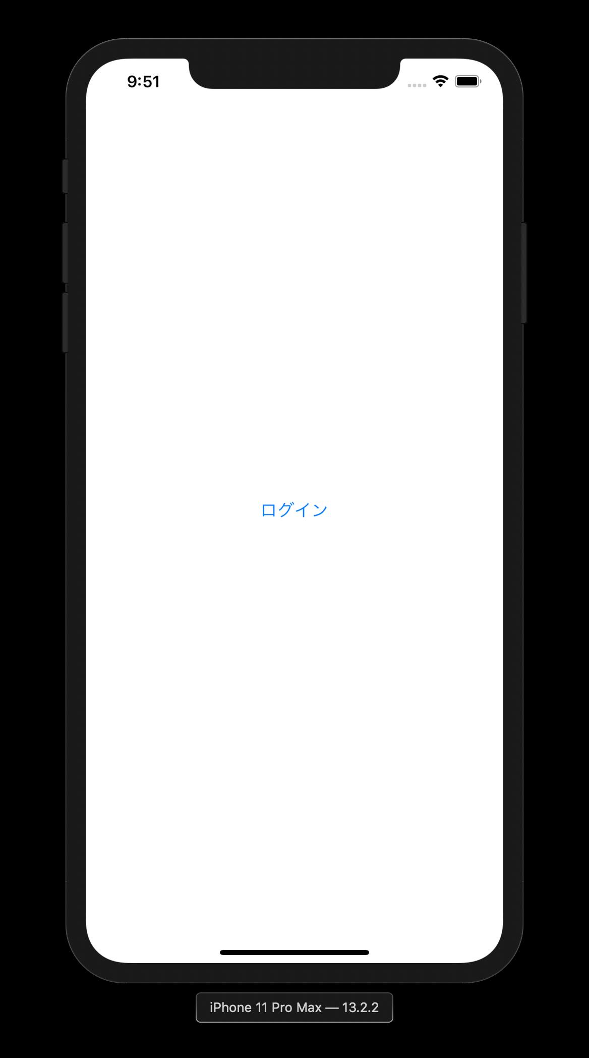 スクリーンショット 2019-12-08 9.51.50.png