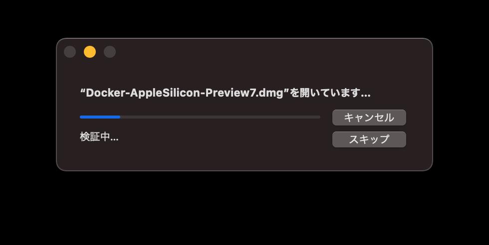 スクリーンショット 2020-12-21 23.42.18.png
