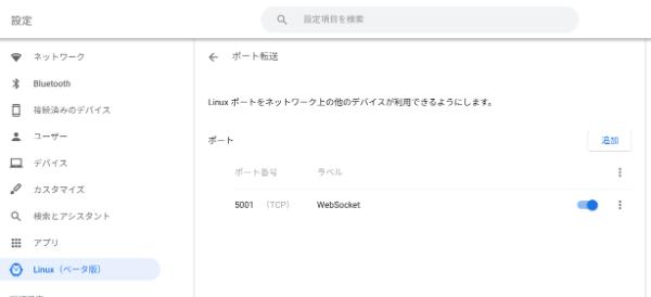 Screenshot 2020-08-24 at 11.19.27 - Edited.png
