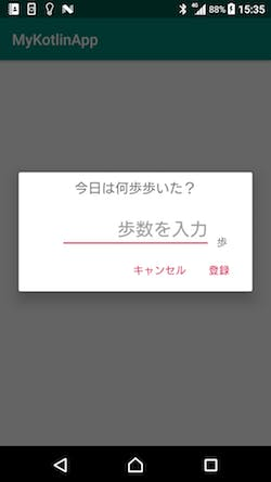 device-2019-06-06-153502.png