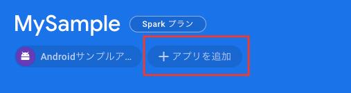 add_app2.png