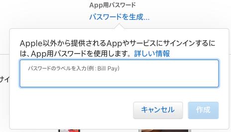 app-pass-1.png
