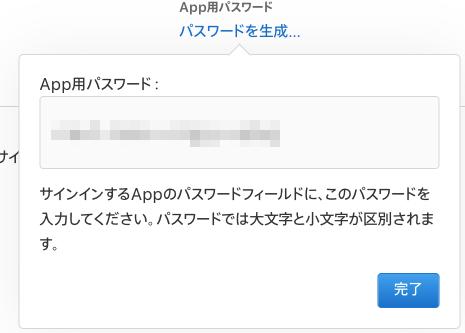 app-pass-2.png