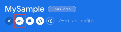 add_ios_app.png