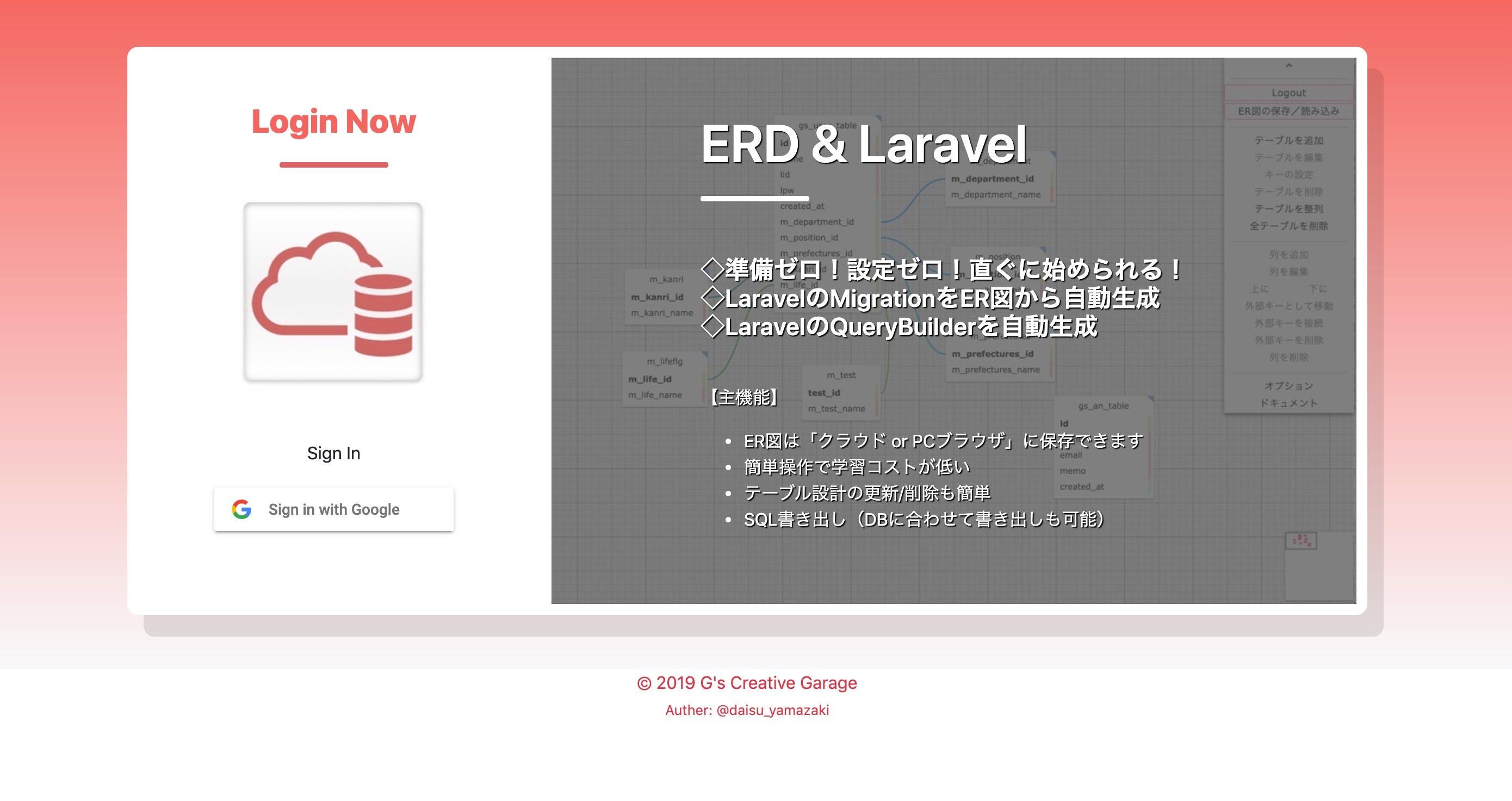 ERD___Laravel.jpg
