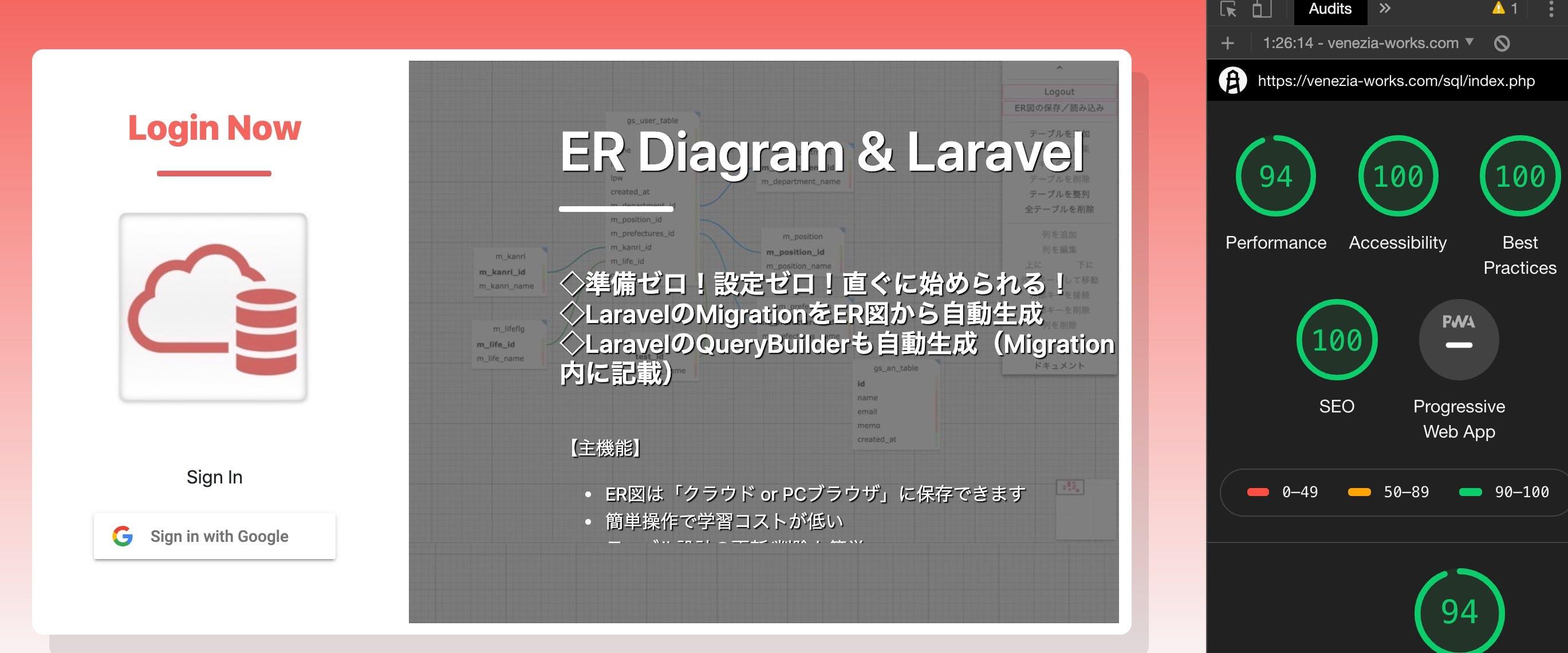 ER_Diagram___Laravel2.jpg