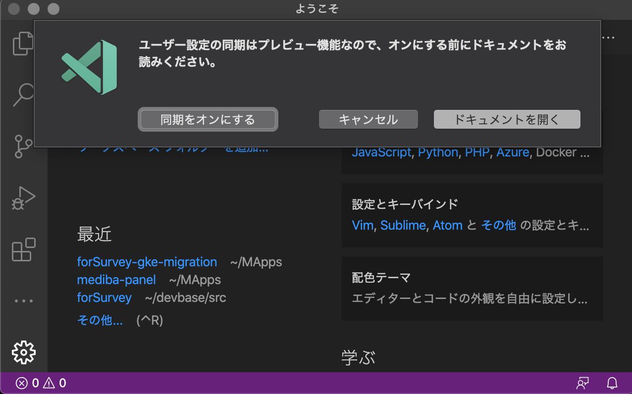 スクリーンショット 2020-03-11 15.03.33.png