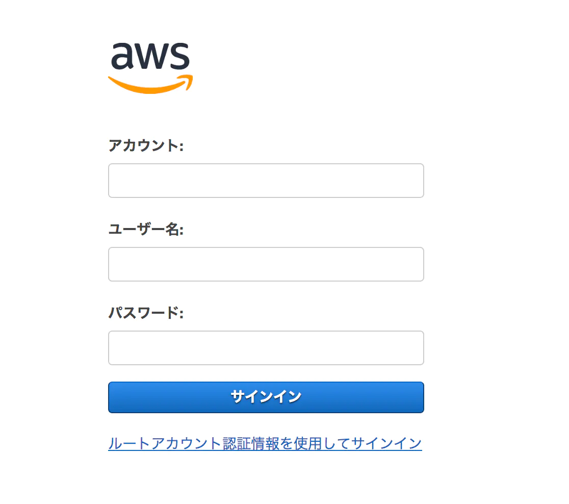 aws_account.png