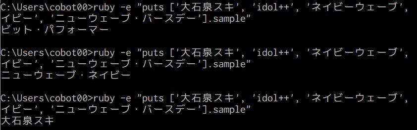 大石泉_1_2.png