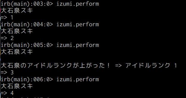 大石泉_2_2_2.png