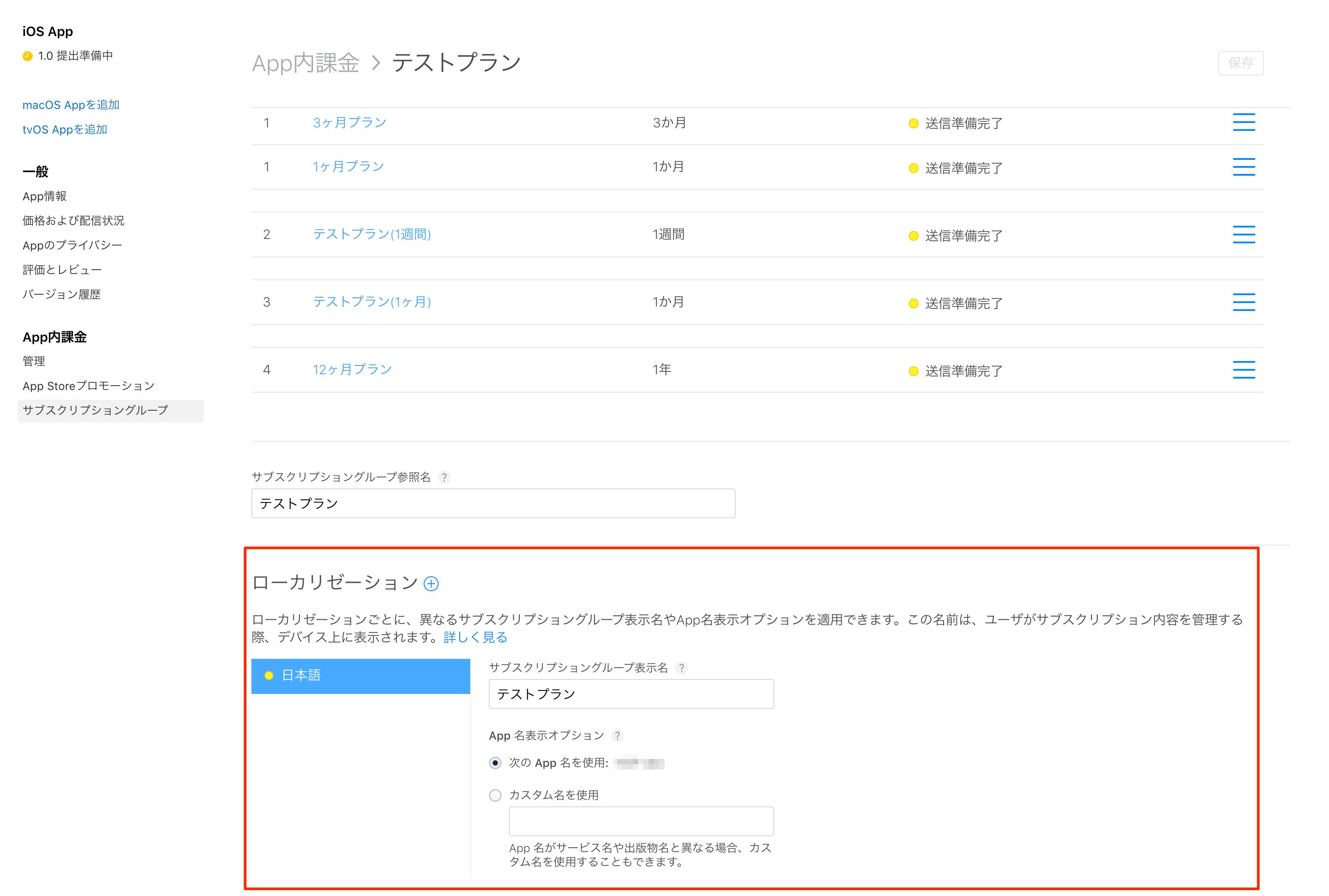 スクリーンショット_2020-11-19_15_41_19.png