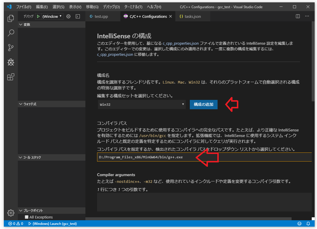 vscode6.png